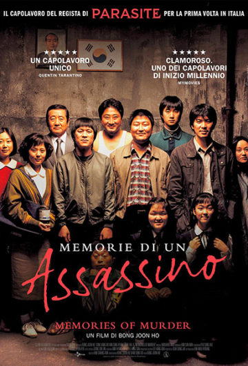 Locandina MEMORIE DI UN ASSASSINO – MEMORIES OF MURDER